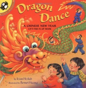 Dragon Dance by Joan Holub
