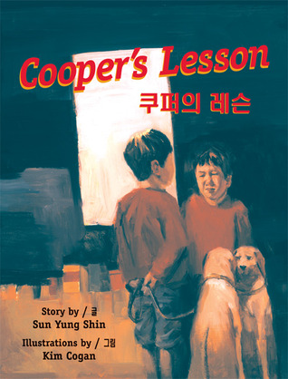 Coopers Lesson by Sun Yung Shin