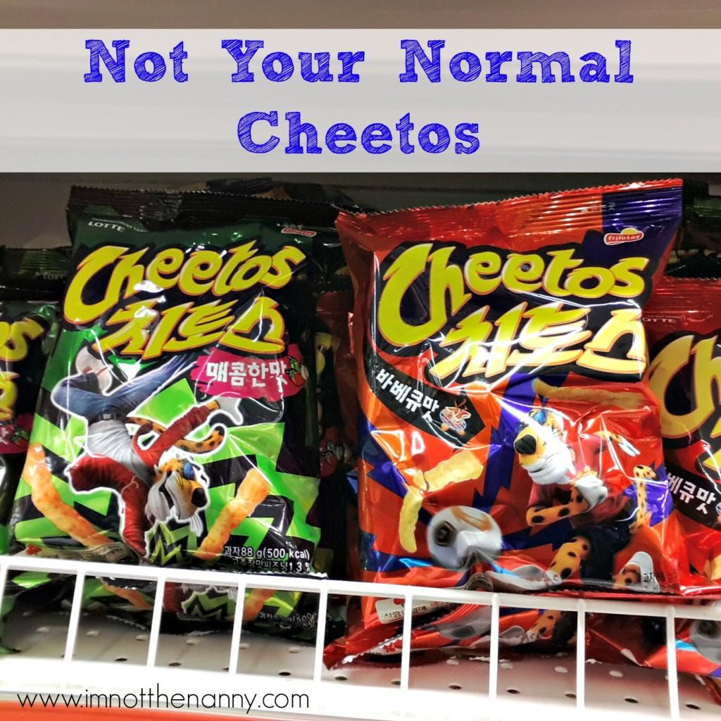 Hmart Asian Cheetos - I'm Not the Nanny