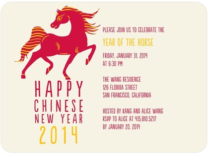 Zesty Zig Zag Chinese New Year Invitations from Tiny Prints