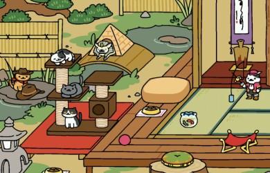 Neko Atsume Rare Cats