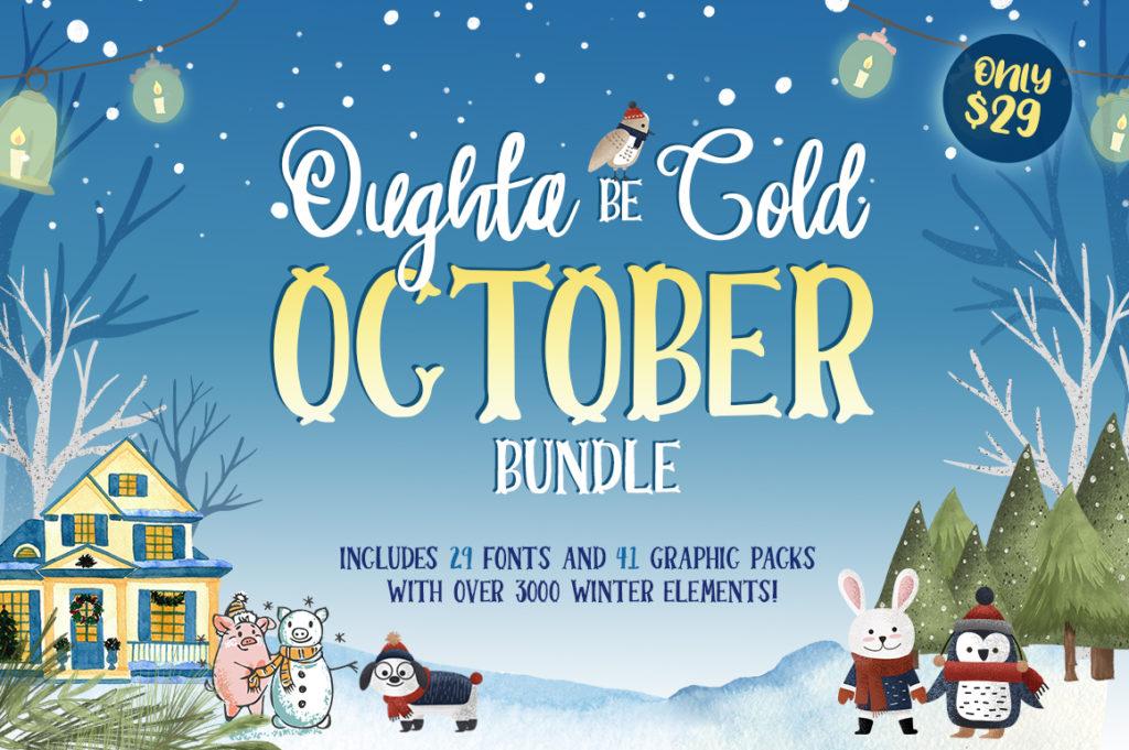 October Bundle Hungry Jpeg